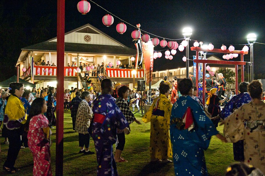 Saturday – Obon Festival at Rinzai Zen Mission in Paia, photo provided by the mission.
