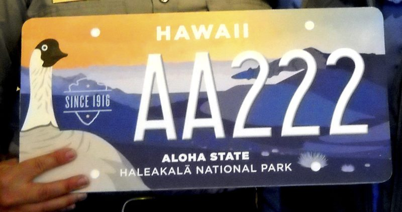Haleakala National Park specialty license plates are available through the county Division of Motor Vehicles. Revenues generated from the plate will go to the park. • Haleakala National Park photo