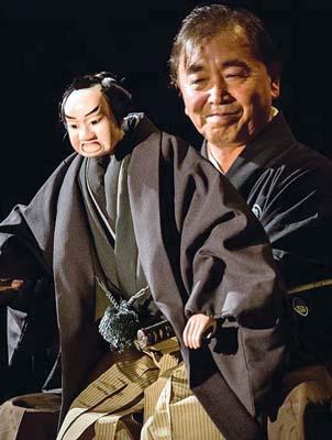 KORYU NISHIKAWA V, Master puppeteer