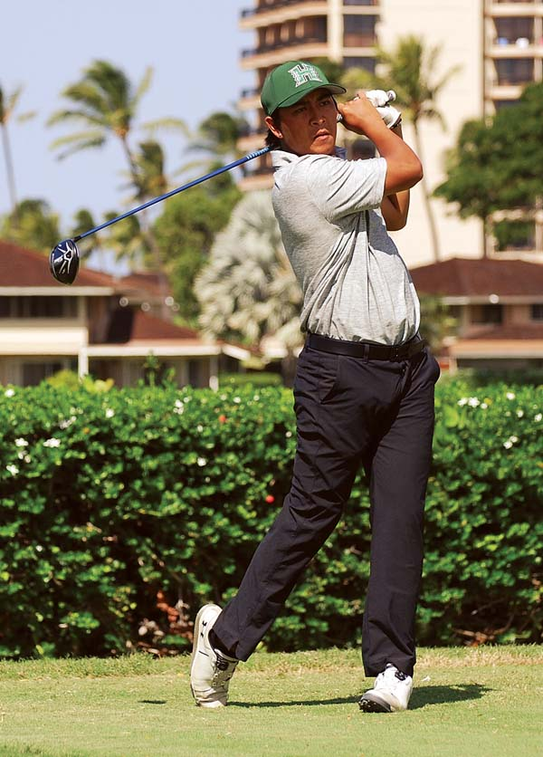 Justin Arcano of Hawaii hits off the sixth tee during the second round Saturday. -- MELISSA DUPUIS photo