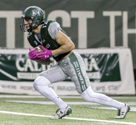 Wide receiver Keelan Ewaliko, a graduate of Baldwin High School, and Hawaii play BYU today in both teams' season finale. -- AP photo