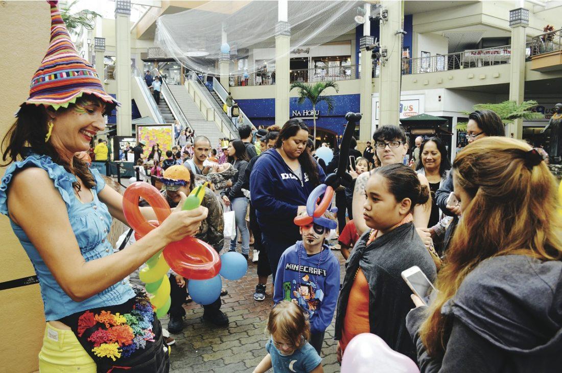 Check out Queen Ka'ahumanu Center's family events; Photo courtesy Queen Ka'ahumanu Center