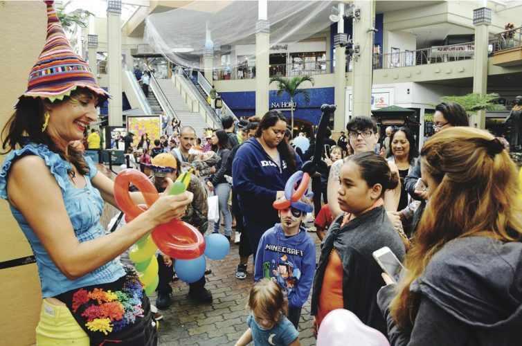 Check out Queen Ka'ahumanu Center's family events; Photo courtesy Queen Ka'ahumanu Center
