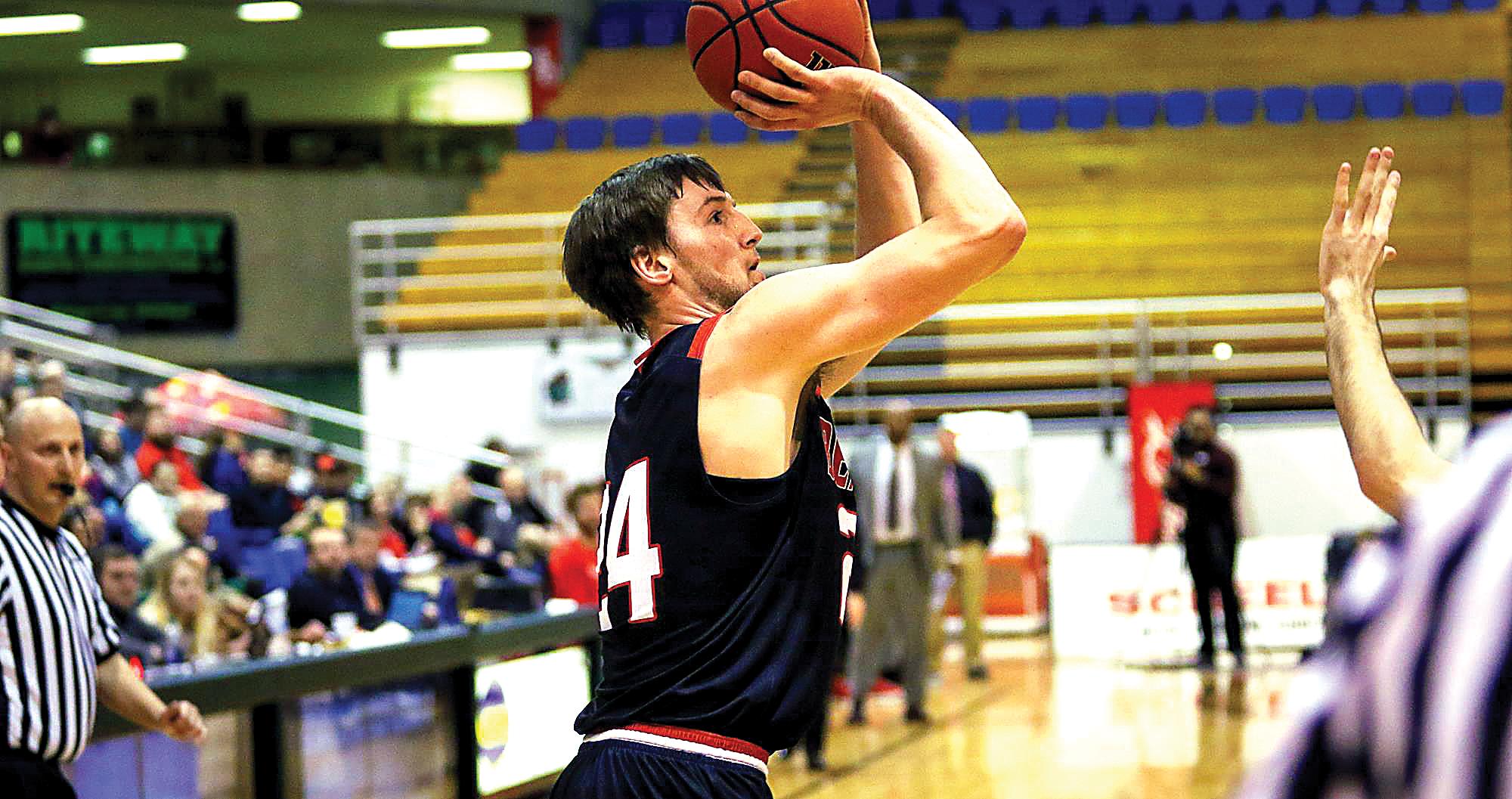 minot guys 2018-19 men's basketball roster # name pos ht wt year hometown high school previous school 2: nibra white: g: 6-3: 165: r-jr chicago, ill evanston township/bridgeton academy.