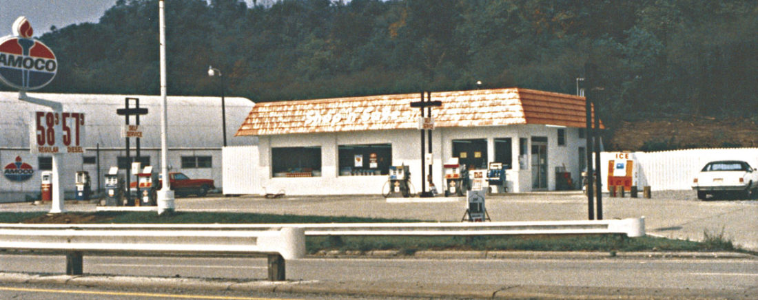 Photo Provided The first Par Mar convenience store was No. 7 on Ohio 7 south of Marietta. The first Par Mar store opened in 1979.