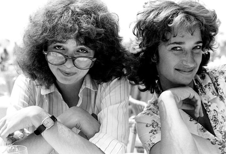 Melanie Mayron and Claudia Weill in Girlfriends (1978). (imbd.com)