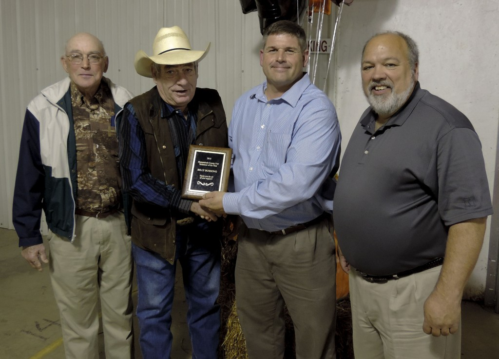 Billy Bushong, of Woodstock, was presented the 2015 Shenandoah County Fair Volunteer of the Year award during a program and dinner on Nov. 7. This is the first year the Shenandoah County Fair has recognized its volunteers with an award. Show here are, from left, Shenandoah County Fair Vice President Bill Ortts, Billy Bushong, fair President Tom Streett and fair Manager Tom Eshelman. Courtesy photo