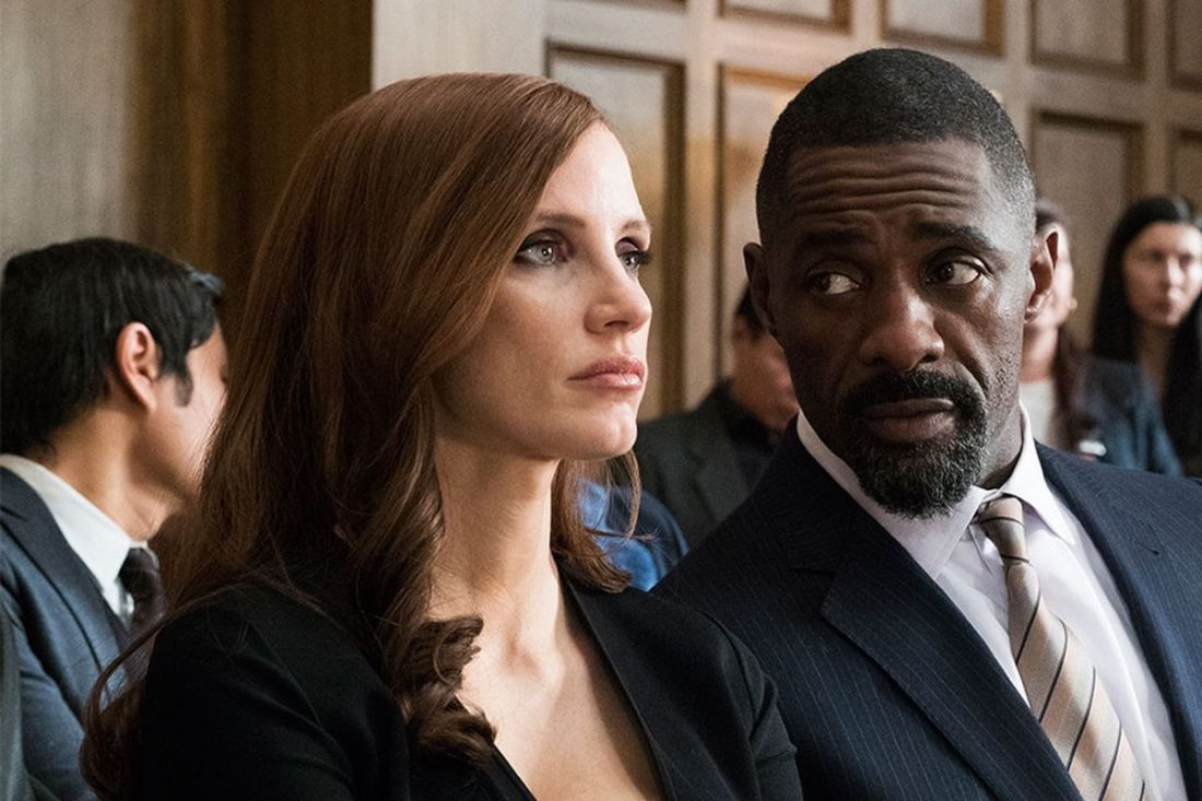 """The Reg Lenna Center for the Arts will show """"Molly's Game"""" on Saturday at 8 p.m."""