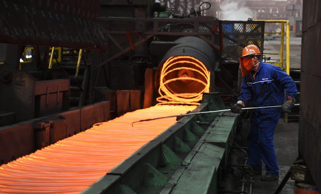 Trump Delivers Address on New Steel, Aluminum Tariffs LIVESTREAM