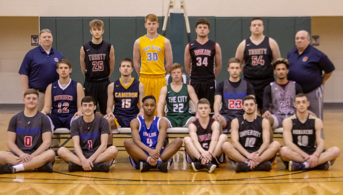 OVAC Samuel A. Mumley All-Star Basketball Games Set for Today at Ohio University Eastern