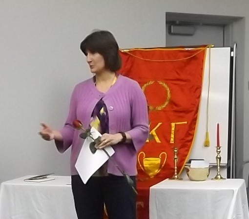 CONTRIBUTED PHOTO Lea Ann Peschong receives the Educational Excellence Award from the Psi Chapter of Delta Kappa Gamma.