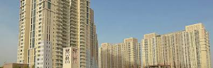 DLF Park Place In Golf Course Road Gurgaon