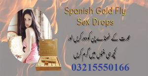 Spanish fly Gold Fly Drops Price in pakistan