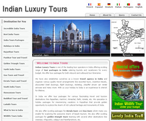 Indian Luxury Tours