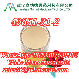 China Supplier CAS 49851-31-2,2-Bromovalerophenone