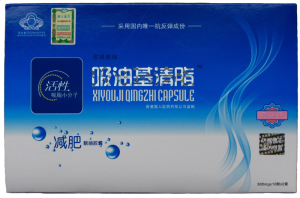 Xiyouji Gingzhi Weight Loss Capsule