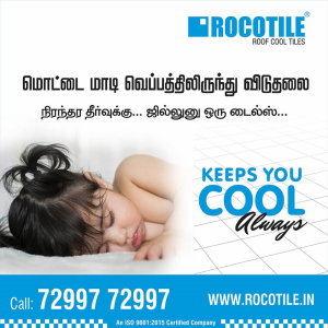 roof cool Tiles manufacturer