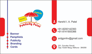 Our visiting business card