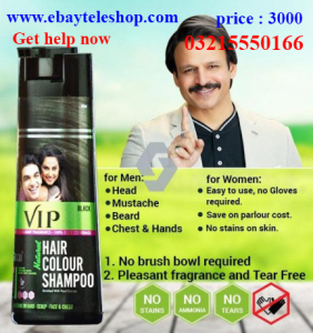 original vip hair colour shampoo in pakistan 03215550166