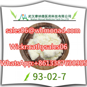 Factory Direct Sales 2,5-Dimethoxybenzaldehyde CAS NO.93-02-7