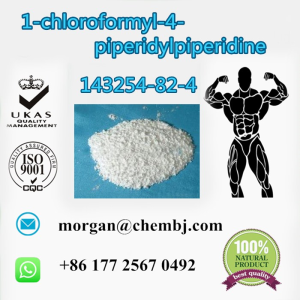 High purity Peptides Oxytocin Acetate for  Product Name	Oxytocin Acetate