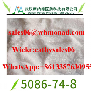 Nice Quality Tetramisole hydrochloride cas 5086-74-8 manufacturer