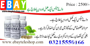 original vimax in pakistan 03215550166
