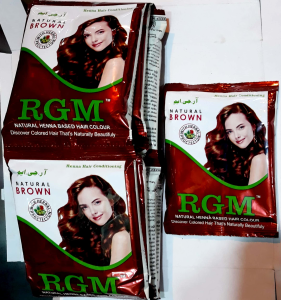 RGM Brown 20 gm