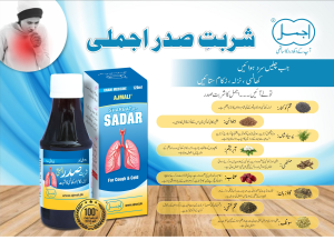 best cough syrup in pakistan