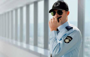 Best Security Services in Ahmedabad