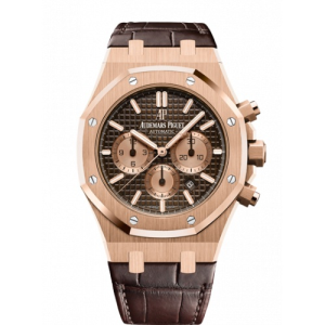 Shop Audemars Piguet Royal Oak Pinkgold Watch in Dubai