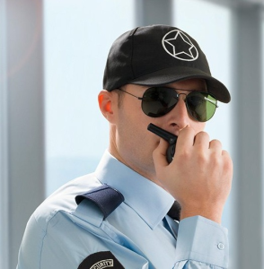 Commercial Security Guard Services Provider