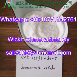 Veterinary Powder Levamisole HCl with CAS 16595-80-5