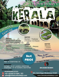Kerola Package with Om Leisure Holidays