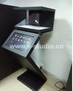 Hologram display case with control panel
