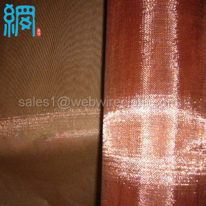 40mesh Pure Copper Woven Wire Mesh Wire Cloth 0.19mm Wire 1.0m Wide