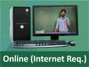 IIT JEE (PCM COMPLETE) : ONLINE VIDEO LECTURES