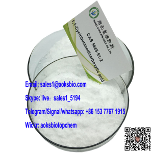 High Purity 106-96-7 / 529-34-0 / 5445-51-2 fast and safe delivery