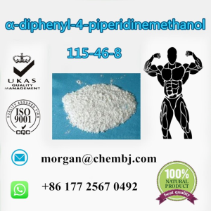 Matrixyl  pure Palmitoyl Pentapeptide (Matrixyl) CAS NO.214047-00-4