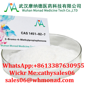 99%+ High Purity 2-Bromo-4-Methylpropiophenone 1451-82-7 with China Supplier