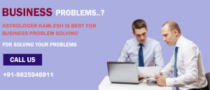Business Matter Solution NRI Problems Astrology