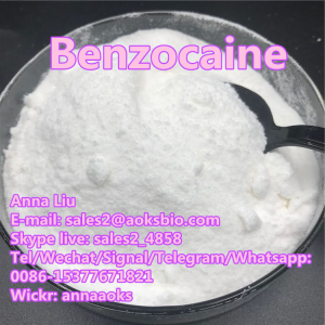 Benzocaine factory, Benzocaine price, Benzocaine powder price,Benzocaine,sales2@aoksbio.com