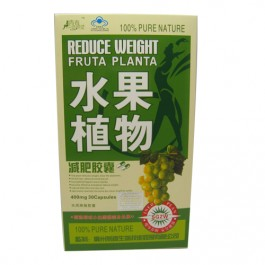Reduce Weight Fruta Planta Weight Loss Capsules