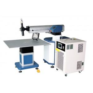 Laser Welding Machine Suppliers in Dubai