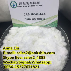 BMK glycidate 16648-44-5 bmk oil 16648445 intermediate cas 16648-44-5 bmk chemical16648-44 5 bmk raw