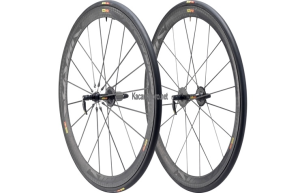 Mavic Cosmic Carbone Ultimate Tubular Wheel