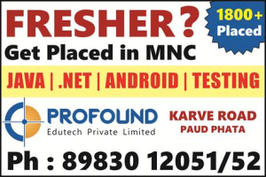 FRESHERS ? GET DUAL SPECIALIZATION IN TECHNOLOGY AND TESTING !!!
