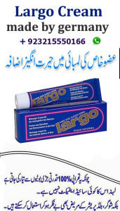 Original Largo Cream Price in Pakistan