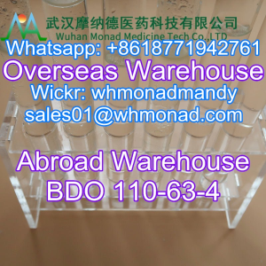 1, 4-Butanediol CAS 110-63-4 Bdo,GBL supplier China,safe delivery