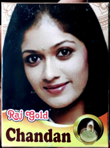 Raj gold chandan powder